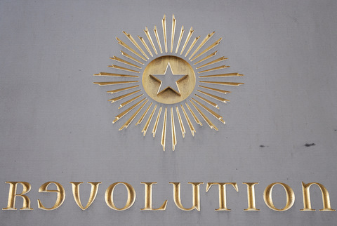 A revolución?